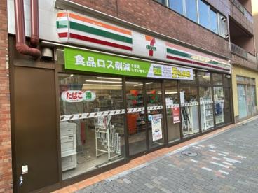 セブンイレブン 恵比寿駅東口店の画像1