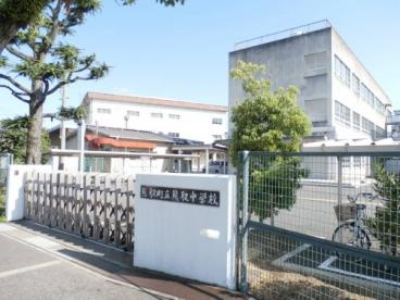 熊取町立熊取中央小学校の画像1