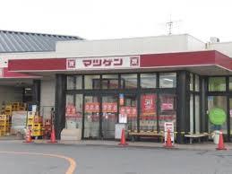 松源泉佐野店の画像1