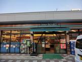 オダキューマート鶴間店