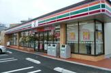 セブン−イレブン 大阪あべの橋店