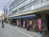 ビッグ・エー大山店