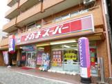 メガネスーパー 名古屋新瑞店