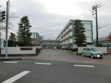 坂戸市立 桜小学校の画像1