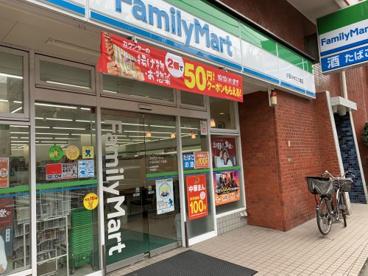 ファミリーマート小石川ゆたて坂店の画像1