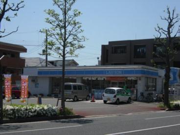 ローソン 千葉作草部店の画像1