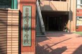 目黒学園中学校