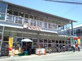 フレスコ桃山店