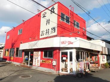 TAKOSHU(タコシュー)の画像1