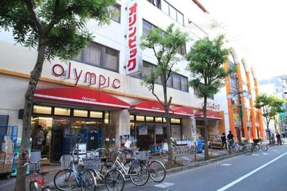 オリンピック 高井戸店の画像1
