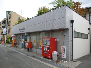 東淀川柴島郵便局の画像1