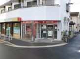 三菱UFJ銀行 下新庄ATMコーナー
