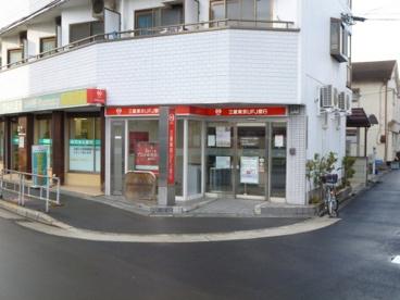 三菱UFJ銀行 下新庄ATMコーナーの画像1