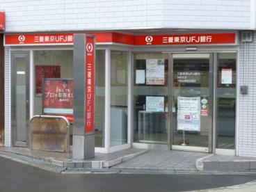 三菱UFJ銀行 下新庄ATMコーナーの画像2