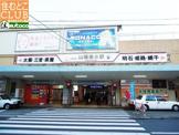 山電垂水駅