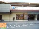 JR垂水駅