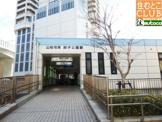 山電舞子公園駅