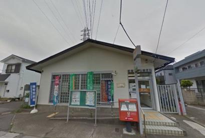 船橋本中山郵便局の画像1
