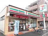 セブン-イレブン 船橋本中山3丁目店