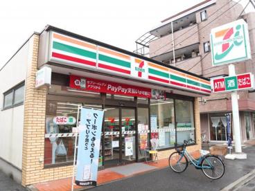 セブン-イレブン 船橋本中山3丁目店の画像1