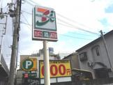 セブンイレブン 大阪下新庄2丁目店