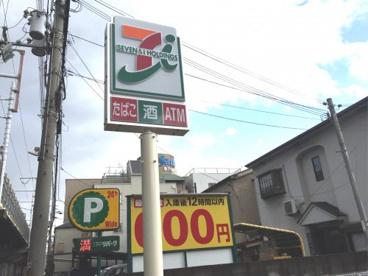 セブンイレブン 大阪下新庄2丁目店の画像1