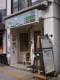 ひまカフェ~雑貨&ドッグカフェ~