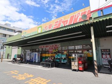 ジャパン大東店の画像1