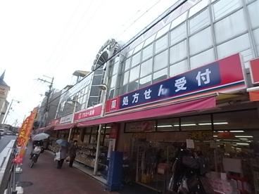 アカカベ住道店の画像1
