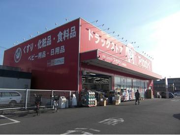 アカカベ諸福店の画像1