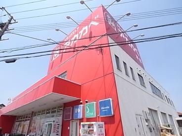 アカカベ津の辺店の画像1
