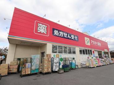 アカカベ四條畷店の画像1