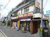 ヤマザキSPS東淀川松本(柴島店)