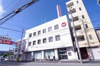 尼崎信用金庫 出屋敷支店の画像1