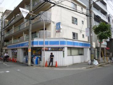 ローソン 東淀川店の画像1