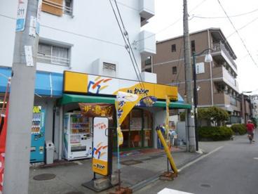 本家かまどや JR東淀川店の画像1