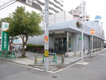 (株)近畿大阪銀行 西淡路支店の画像1
