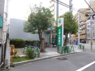 (株)近畿大阪銀行 西淡路支店の画像2