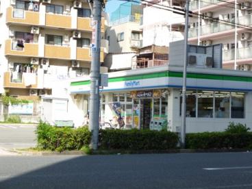 ファミリーマート 菅原七丁目店の画像1