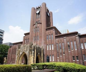 東京大学の画像1