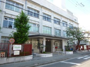 大阪市立菅原小学校の画像1
