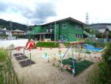 第二聖心保育園