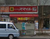 ドラッグストア スマイル 東上野店