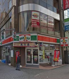 ファミリーマート 上野入谷口前店の画像1