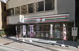 7-11セブンイレブン・東上野2丁目東店