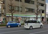ファミリーマート・入谷二丁目店