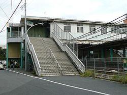 東千葉駅の画像1