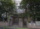 台東区立東浅草小学校