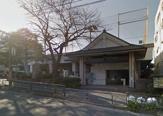 台東区立谷中小学校
