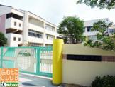 神戸市立井吹東小学校